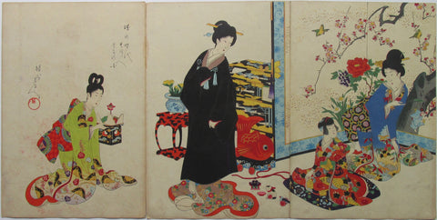 Chikanobu - Women's Activities of the Tokugawa Era: Nanny and Toys