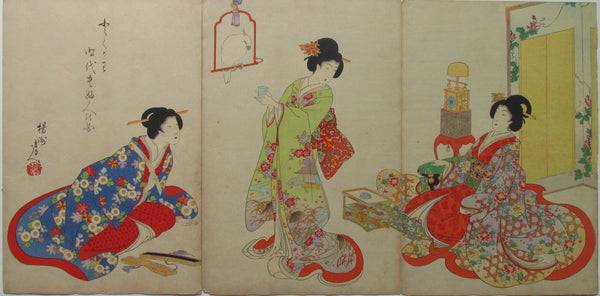 Chikanobu - Women's Activities of the Tokugawa Era: Parrot