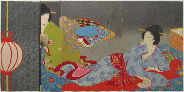 Chikanobu - Women's Activities of the Tokugawa Era: Rest