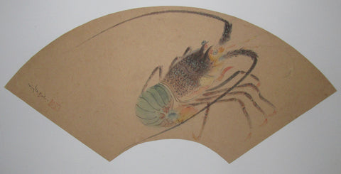 Bakufu Ohno - Spiny Lobster original watercolor painting
