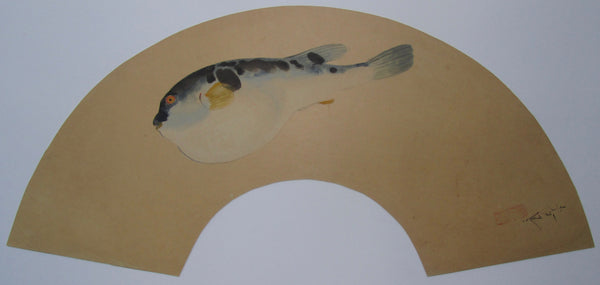 Bakufu Ohno - Puffer Fish (Fugu) original watercolor painting