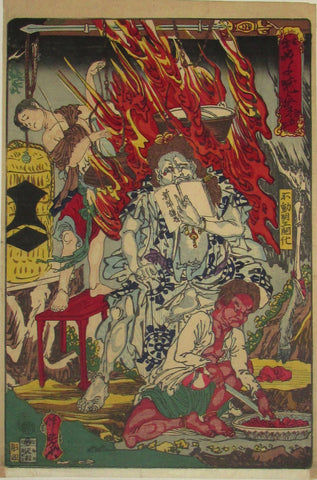 Kawanabe Kyosai - The Enlightenment of Fudo Myoo