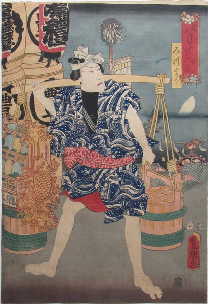 Kunisada - Evening Moon: Scenes in Moonlight