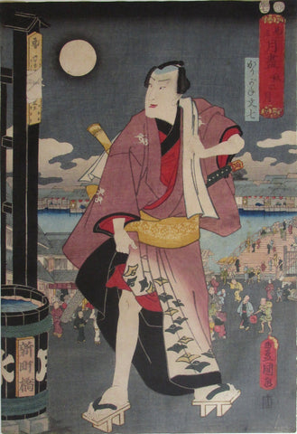 Kunisada - Autumn Moon: Scenes in Moonlight