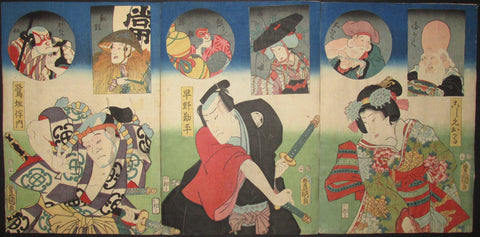 Kunisada - The Fugitives