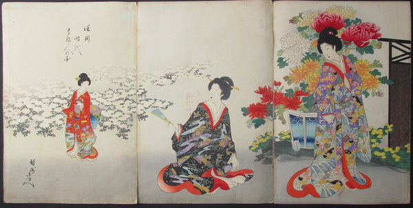 Chikanobu - Women's Activities of the Tokugawa Era: Chrysanthemums