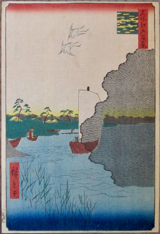 Hiroshige - 100 Views of Edo, #71 Scattered Pines, Tone River