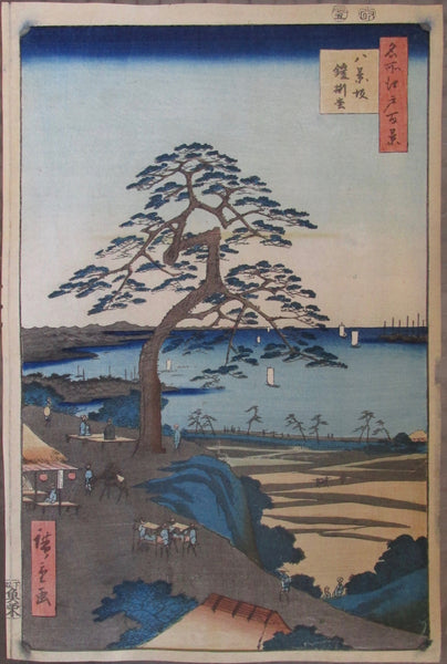 Hiroshige - 100 Views of Edo, #26 Armor-Hanging Pine, Hakkeisaka