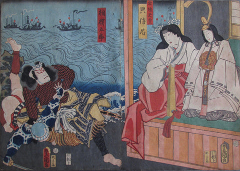 Kunisada - Boats and Warrior