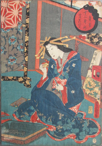 Kunisada - Flower Arranging