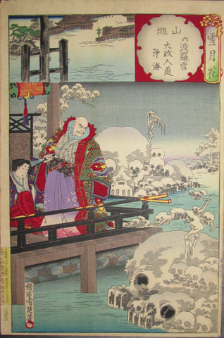 Chikanobu - Snow, Moon, Flowers: No. 14