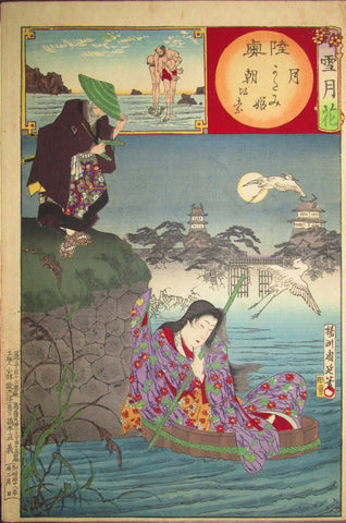 Chikanobu - Snow, Moon, Flowers: No. 31