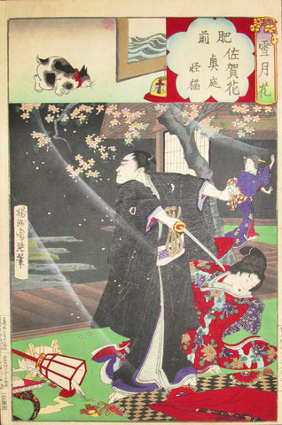Chikanobu - Snow, Moon, Flowers: No. 15
