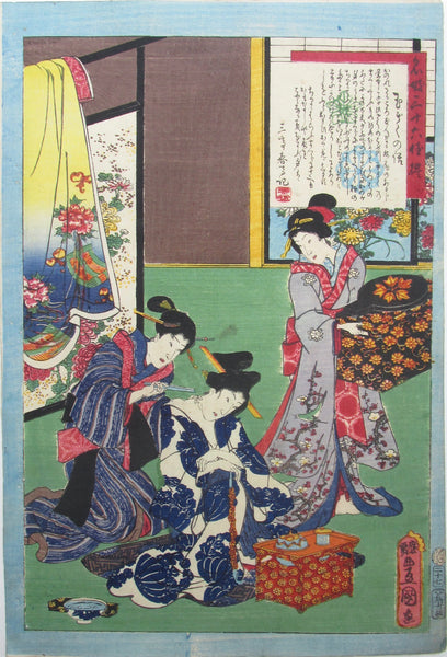 Kunisada - #27 Tamagiku, 36 Noted Courtesans