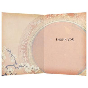 Kindness Is No Common Virtue Thank You Greeting Card 6 pack
