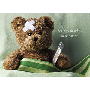 Sick And Tired Get Well Greeting Card 6 pack
