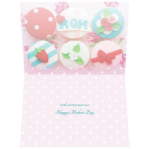 Sweetest Mom Mother's Day Greeting Card 4 pack