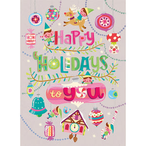Happy Holidays To You Holiday Greeting Card 4 pack