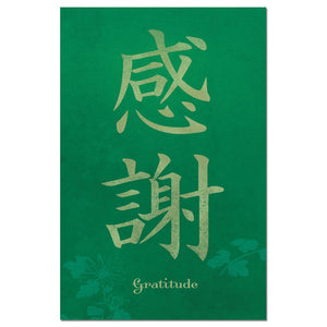 Zen Gratitude Greeting Card