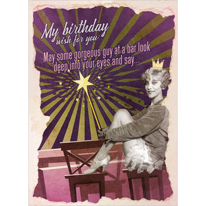 Birthday Wish Birthday Greeting Card 6 pack