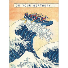 Load image into Gallery viewer, Ship Mates Birthday Greeting Card 6 pack