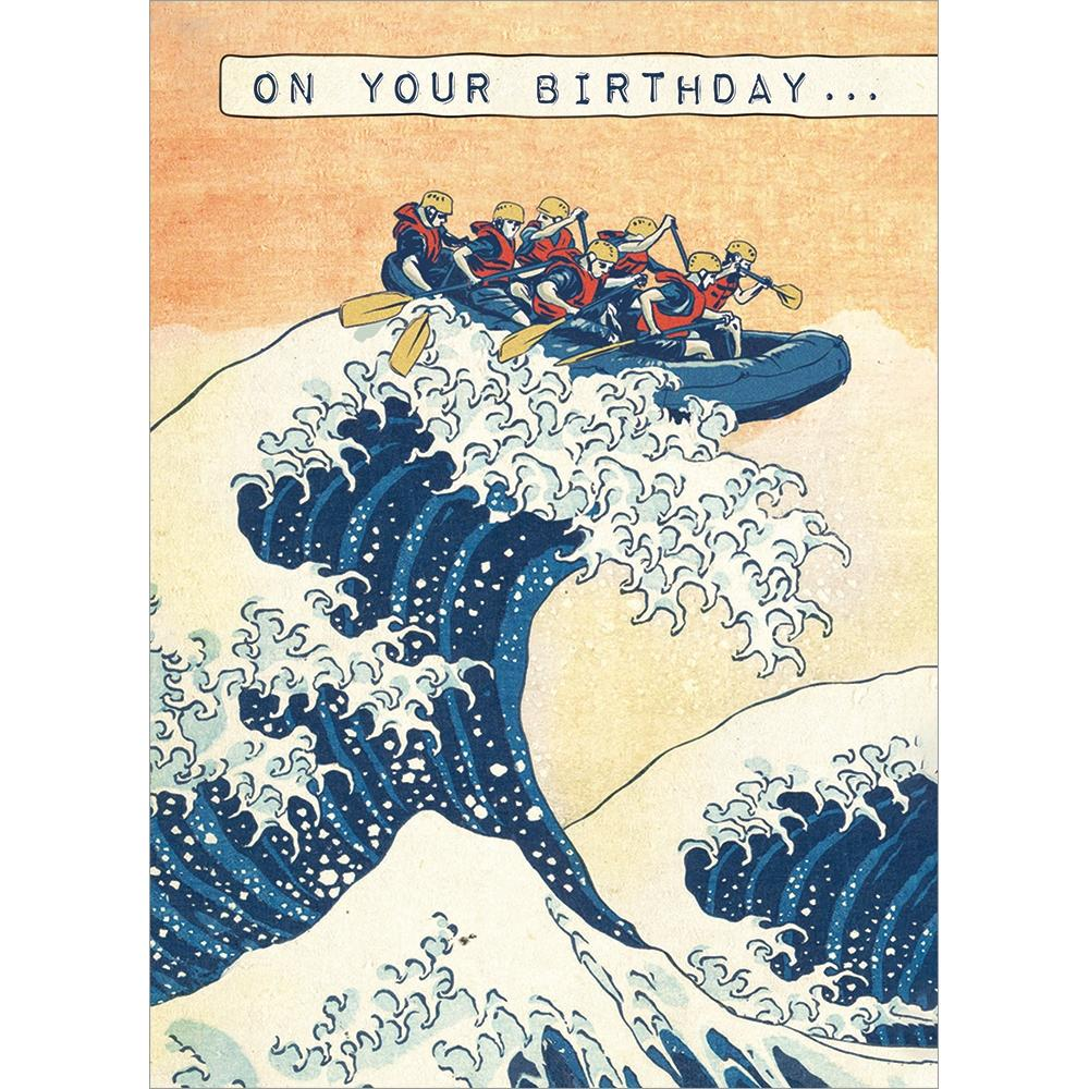 Ship Mates Birthday Greeting Card 6 pack