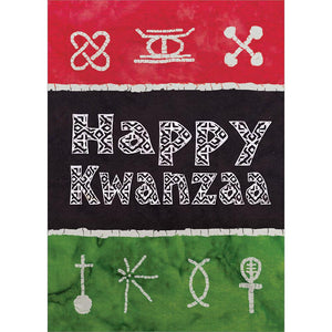 Batik Kwanzaa Greeting Card 4 Pack