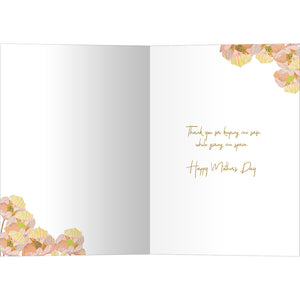 Room to Roam Mother's Day Greeting Card