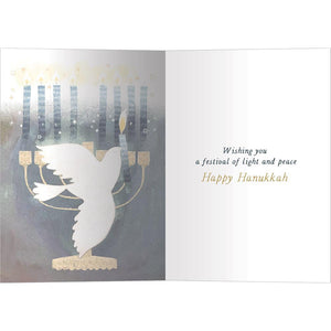 Jerusalem Menorah Bamboo Box 16 ct Hanukkah Greeting Card Set