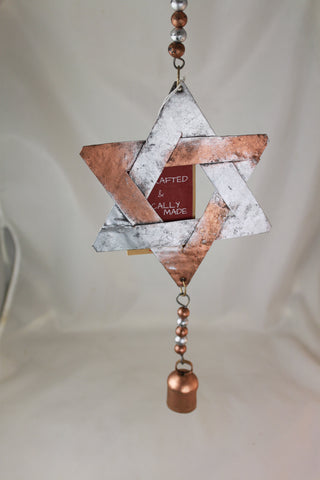 Star of David India Bell Chime.  Fair Trade. India