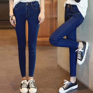 Women's Jeans - Mart of Fashion