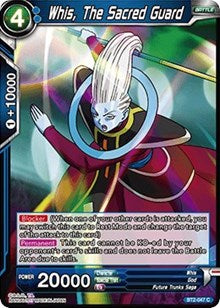 Whis, The Sacred Guard [BT2-047] | Alternate Worlds