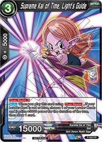 Supreme Kai of Time, Light's Guide [P-056] | Alternate Worlds