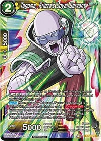 Tagoma, Frieza's Loyal Servant (Power Booster) [P-122] | Alternate Worlds