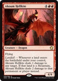 Akoum Hellkite [Magic Game Night 2019] | Alternate Worlds