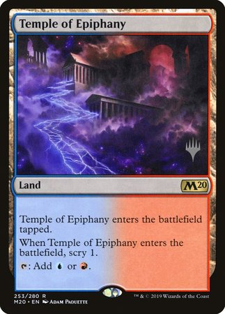 Temple of Epiphany [Core Set 2020 Promos] | Alternate Worlds