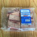 John's Farm Beef Broth Bones, 3 lb.