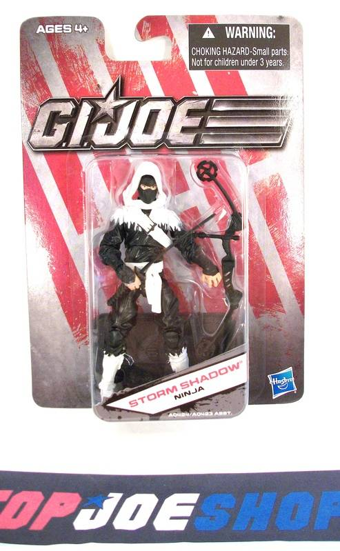 2012 DG G.I. JOE COBRA STORM SHADOW V44 DOLLAR GENERAL EXCLUSIVE NEW SEALED