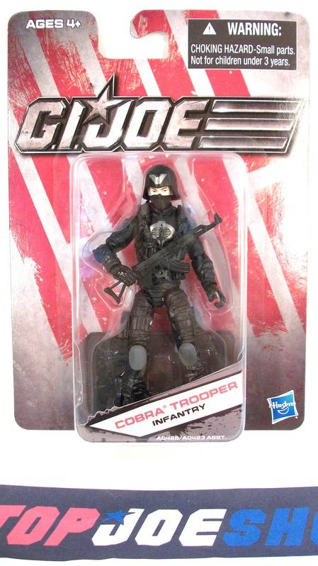 2012 DG G.I. JOE COBRA ENEMY TROOPER V17 DOLLAR GENERAL EXCLUSIVE NEW SEALED