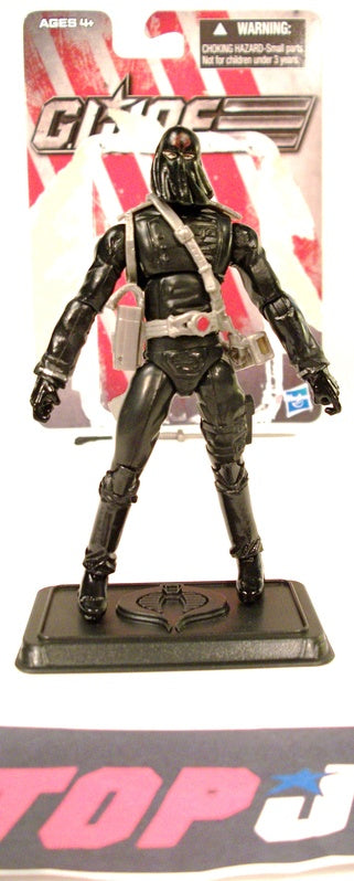 2012 DG G.I. JOE COBRA COMMANDER V50 DOLLAR GENERAL EXCLUSIVE LOOSE 100% COMPLETE + FULL CARD