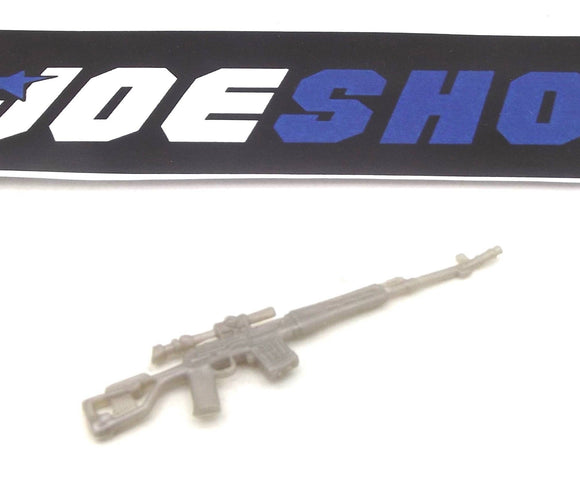 2007 25TH ANNIVERSARY COBRA VEHICLE DRIVER V1 RIFLE GUN ACCESSORY PART CUSTOMS