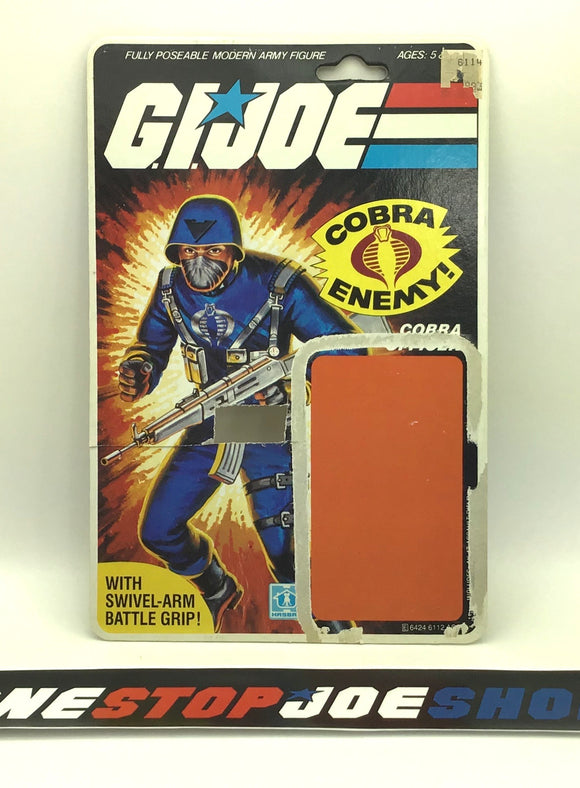 1983 VINTAGE ARAH COBRA OFFICER V1.5 FULL FILE CARD