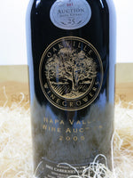 2002 Screaming Eagle Cabernet Double Magnum - 3000ml
