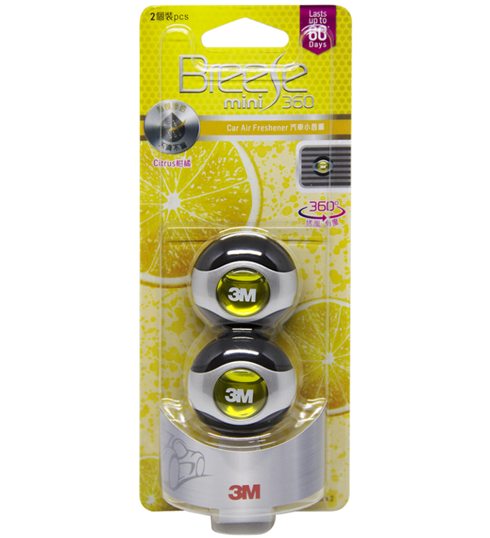 3M™ - 汽車小香薰-柑橘味, PN99013, 2.5ml x 2pc Freshener Mini - Citrus Scent - Little Auto Things HK 汽車用品