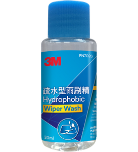 3M™ PN7026 疏水型雨刷精 30毫升 Hydorphobic Wiper Wash - Little Auto Things HK 汽車用品