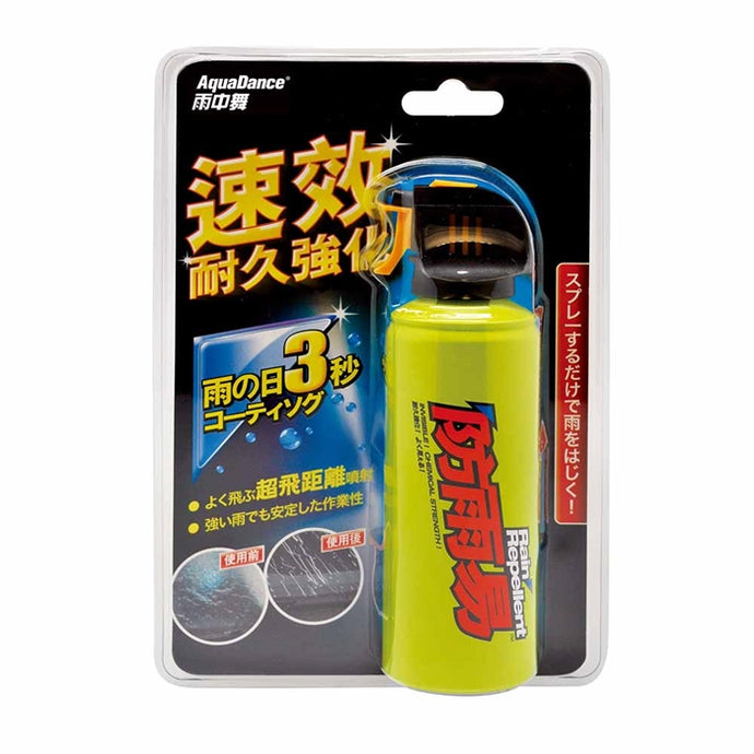 雨中舞 防雨易 - 車用防雨噴霧 / 去水噴霧 - Windshield Rain Repellant 180ml - Little Auto Things HK 汽車用品