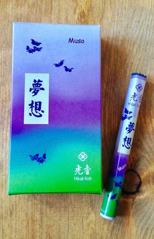 Japanese Incense Muso - Dream of Lavender