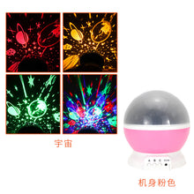 Load image into Gallery viewer, Night Light Projector, LBell 2 in 1 Ocean Wave Projector Star Projector w/LED Nebula Cloud for Baby Kids Bedroom/Game Rooms/Home Theatre/Night Light Ambiance with Bluetooth Music Speaker