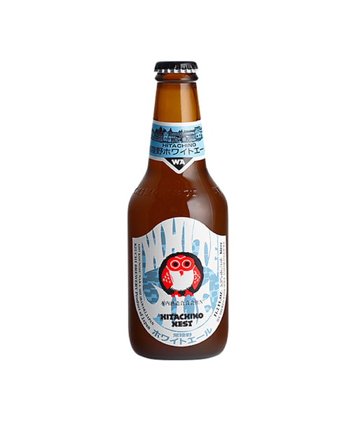 Hitachino White Ale - 5.5% - 330ml