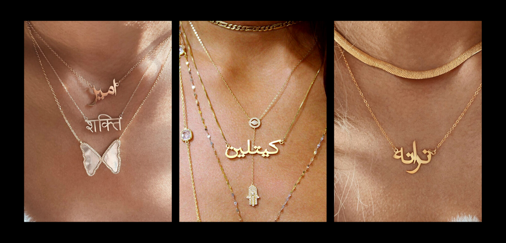 Personalised arabic name necklace Gold